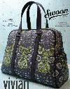Vivian Handbag & Traveler Pattern *
